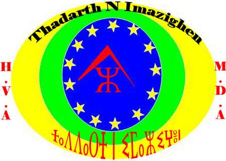 Logo Thadarth copie11