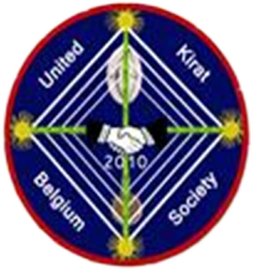 Logo United Kirat Society