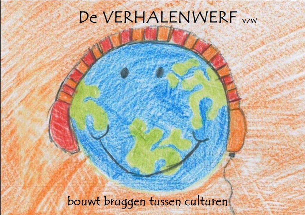V-Werf-vzw_logo-bruggen