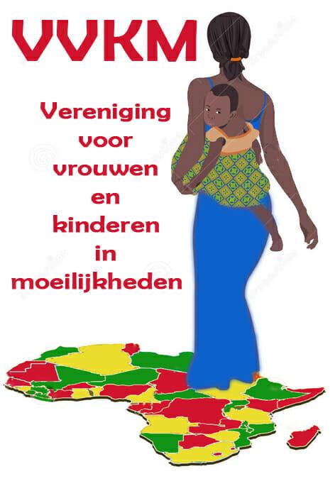 logo VVKM