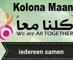 logo kolona maan 3