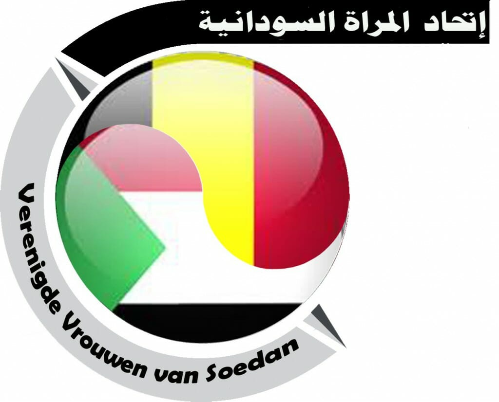logo verenigde vrouwen
